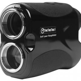 Laser Range Finder VPRO500